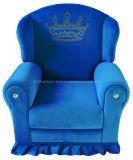 Royal Children Sofa/Lovely Children Chair/Kids Furniture (SXBB-19)