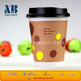 8oz Hot Coffee Paper Cup