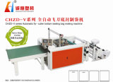 Automatic Fly-Cutter Bottom Sealling Bag Making Machine