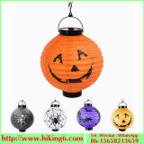 Halloween Lantern with LED Lights, Pumpkin Lantern, Paper Lantern