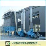 Air-Treatment System-Plenum Pulse De-Dust Collector