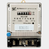Single Phase Register Electronic Kwh Electricity Meter