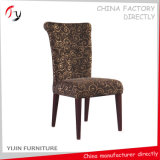 Metal Structure Half Upholstered Fabric Chair (FC-30)