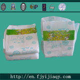 OEM Disposable Breathable Baby Diaper/Nappy with Super Absorbent Core