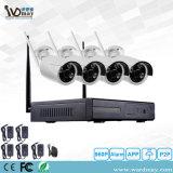 4chs 1.0/1.3/2.0 Megapixels IR IP Waterproof Security NVR System