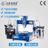 Dahua Two Component Dispensing Robot