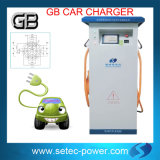 Outlander Car EV Charger for Mitsubishi