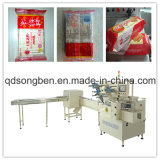 Trayless Biscuit Packaging Machine With 2 Feeders (SG-3)