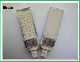 6W LED PLC Bulb Light G24 with Rotatable Base
