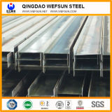 Hor Rolled H Beam for Construction Use