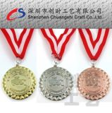 Metal Medal (CSGY-1007)