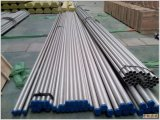 Monel 400 Steel Pipe/Bar/Plate/Wire (N04400)