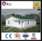 Xgz Low Cost Steel Structure Workshop and Heat Insulation Prefabricated House (XGZ-212)