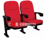 High Quality Folding Cinema Chair with Drinking Holder (EY-164C)