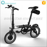 Electric Foldable Bike Come with Panasonic Lithium Battery 14-Inch