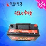 High Quality Dongjin Brand 12V80ah Battery for Auoto Car