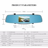 4.3 Inch Wide Angle Blue Car Video Recorder