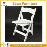 Resin Outdoor Wedding Folding Chair Wholesales