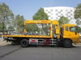 Vehicle Recovery Types of Tow Truck Broken Carrier Truck