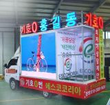 P8 SMD3535 Truck LED Display for Advertising