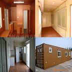 Container House (Prefabricated House, Movable House) (C-9)