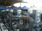 Scroll Compressor Ground Source Heat Pump
