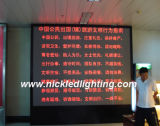 Indoor Programmable Adversiting LED Display LED Moving Message Sign