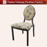 Model Villa Hotel and Banquet Chair (YC-D85)