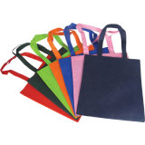 PP Non Woven Tote Promotion Shopping Bag (CN-JSNW-101)