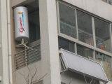 100L Balcony Split Pressurized Flat Plate Solar Water Heater