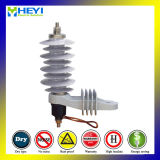 18kv Thunder Arrester Gapless Polymer Housing