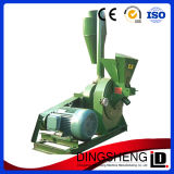 Excellent Rice Pulverizer Machine for Sale with CE Approved