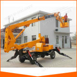High Quality Outdoor Indoor Boom Lift with Low Price