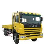 JAC Hfc1042kr L-Series with Van Box Light Truck