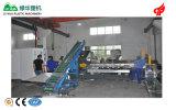 Double Screw Plastic Pelleizing Extruder Line
