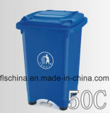 Eco-Friendly High Quality of 50L Plastic Trash Can Trash Bin