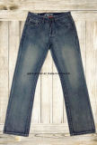 Men's Fashion Crumple Jeans (JC005)