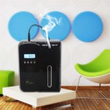 Latest Small Portable and Wall Mounted HS-0200 Air Fragrance Freshener