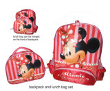 Lovely New Series Design Children Bakpack and Lunch Bags Set (BSH20708)