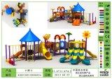 Kaiqi Medium Sized Cartoon Children′s Playground Equipment Set - Many Colours Available (KQ20130425-XBSH0425A)