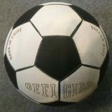 Laminated PU Soccer Ball, High Quality with Cheaper Price