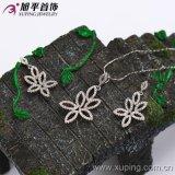 Xuping Luxury Secret Garden Jewelry Set with Synthetic CZ (62938)