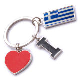 New Custom Metal Souvenir Greece Keyring