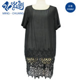 Black Sexy Lace Mesh Sexy Loose Fashion Ladies Blouse