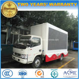 High Quality 5 Tons Outdoor Advertising Vehicle with P8 Colorful Screen