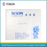 Pearlized Bubble Mailer with Customized Design