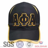 Softtextile Baseball Cap with Custom Made Embroidery Logo