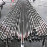 201 Stainless Steel Pipe Manufacturer in China