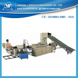 CE/ISO/SGS Granulator Machine for PE PP Film