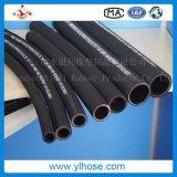 En853 2sn 3/4 Inch 19mm Two Wire Braided Hydraulic Hose